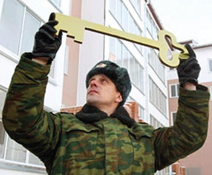 военная ипотека снятие денег был