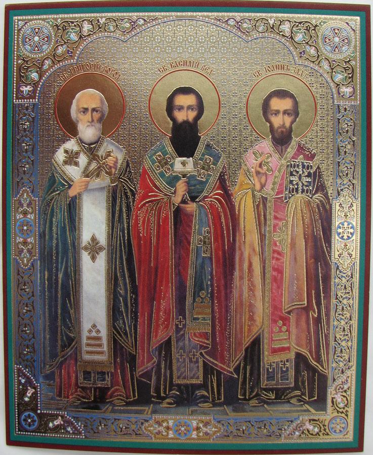 Григорий святцы